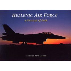 Hellenic Air Force - A Portrait of Gold (Παλαιοβιβλιοπωλείο)
